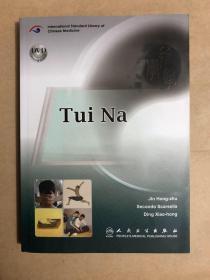 推拿学   Tui Na : (英文版,内含光盘)