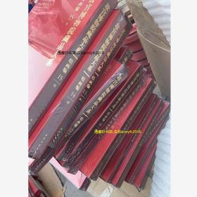 《故宫博物院藏品大系 书法篇 全20册 ➕绘画篇全15册》