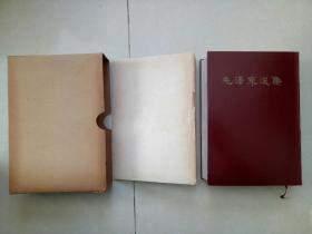 毛泽东选集{竖版1966年}