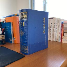 蒙古语词典  蒙古语大辞典 字典蒙文 未拆封 需要发票的提前联系  正版