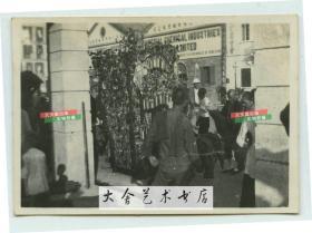 民国时期天津某化学工业公司货仓前的中国百姓老照片