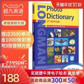 美国培生朗文英文词典LONGMAN photo dictionary pearson 含3张光盘图文字典第三版本for learners of english 全彩图画书图片辞典
