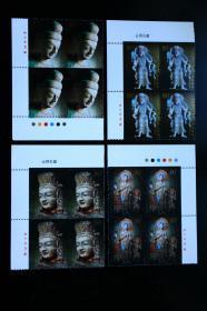 2006-8 云冈石窟 厂铭方连邮票