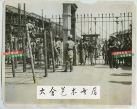民国1929~1930年守卫上海国际租界的士兵老照片,可见当时租界区域使用铁门与普通中国社区分隔离开。25.6X20.3厘米。