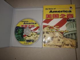美国之音(带光碟一张)