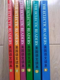 THE ECLECTIC READERS 美国语文读本1-6 麦加菲 编  一版一印 全6册合售