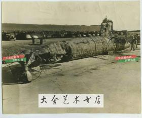"""1941年12月28日被美军驱逐舰击毁的日本的双人小型潜水艇残骸老照片,这种小型潜水艇曾经参与过偷袭珍珠港的行动22.8X18.4厘米。""""海龙""""潜艇由日本海军在太平洋战争末期研发,最初计划装备2枚鱼雷,但因物资匮乏而沦为撞击敌舰的""""特攻武器""""。据悉,为准备本土决战,日本共建造了约220艘""""海龙""""潜艇。"""