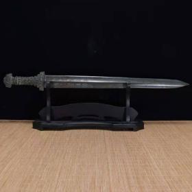 兽面铭文青铜剑