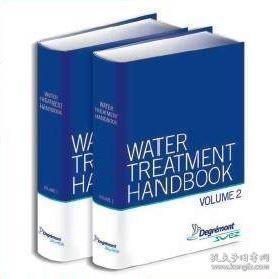 得利满水处理手册中文版本