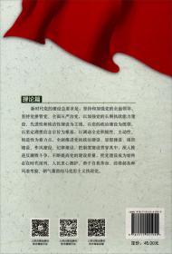 旗帜领航争先锋你(理论篇)