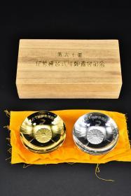 (丙7643)24K镀金镀银 重:60.4克、59.8克 《1973年日本第六十回伊势神宫式年御迁宫纪念酒盏》原盒一对全 日本纪念酒盏 做工精湛 工艺精良 盏内有菊纹浮雕图案和昭和四十八年 第六十回伊势神宫式年御迁宫纪念字样 底款宝 24KGP 酒盏直径:6.3cm 高:2.3cm。