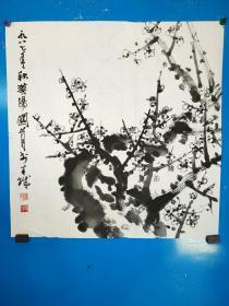 关山月国画一幅 ---1987年作品 ---(纸张陈年)——--(保证手绘%),著名国画家、教育家,中国美术家协会副主席、常务理事,广东省文联副主席。