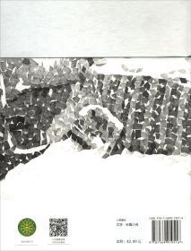 刘一达京味儿经典长篇小说集(全12册)