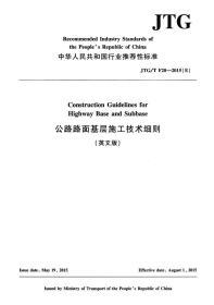 公路路面基层施工技术细则(英文版)JTG/TF20—2015(E)
