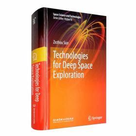 TechnologiesforDeepSpaceExploration(深空探测技术)