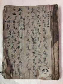 民国手抄本中医书(杂抄)