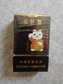 烟盒 招财猫