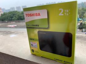 【包邮】东芝2tb全新未拆封移动硬盘