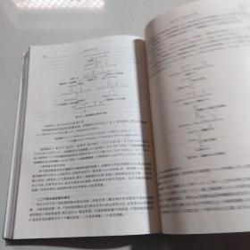 基础生物化学