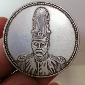8539.传世老包浆极美品 民国十六年 褚玉璞像四月七日周年纪念 老银元