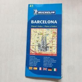 Michelin Barcelona Street Map