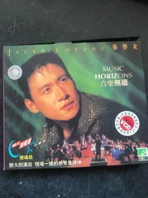 2 光盘:张学友个人演唱会