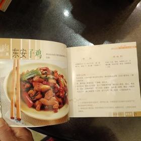 醇厚怡情——山东菜    2020.12.31