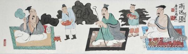 【强烈推荐】【来自画家本人,保证真迹】李彦杰,河北画家,河北省美术家协会会员。人物画13《高逸图》(80×22cm)。