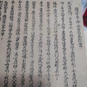 中国革命博物馆 复制品【280X210】