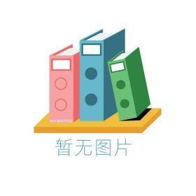 重庆市社会科学规划项目成果提要汇编. 2014年