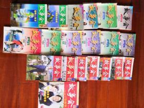 故事会,有1500多本,不重复的有450多本,每个1.7元,满50本包邮。50本80元包邮,限华东地区。