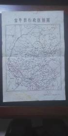 手绘版《陕西省富平县地图》