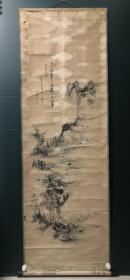 日本回流字画 原装旧裱 715