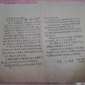 中国革命博物馆 复制品【340X230】