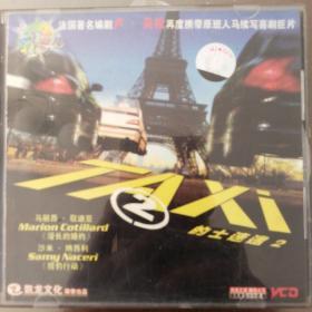 《的士速递2》(又名《出租车2》)vcd