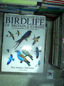 The Complete Guide to the Birdlife of Britain and Europe 英国和欧洲鸟类生活完全指南
