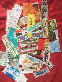 来源一家 7---90年代旅游门票等70余张