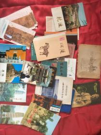 60--80年代旅游手册一组含明信片书16本明信片4个 来源一家