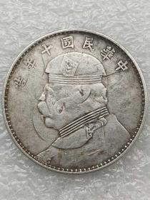 老银元,。,。。。,,,,,
