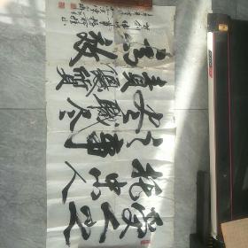 陈元齐(书法一张)陈元齐,字济沧,山东济南市人,1937年出生,中国书法家协会会员,中国书画家联谊会员,北京中国书画研究社常务副秘书长。