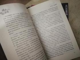 狄仁杰探案1-3:并州迷雾、暗夜迷情、魅影危机,狄仁杰之幽兰劫、狄仁杰之通天案(5册合售)