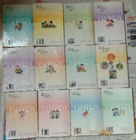 2000年90后老课本九年义务教育六年制小学语文课本全彩版教科书全套10册合售 品较好人教版 实物