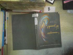 外文书一本 (A01)