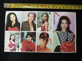 怀旧明星贴纸:刘嘉玲 (1整张)