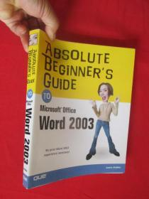 Absolute Beginners Guide to Microsoft Office Word 2003          (16开 )   【详见图】