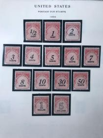 美国早期老邮票 部分移位等