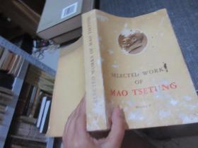 毛泽东选集第五卷  外文版