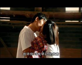 《情不自禁》DVD(潘粤明/邬玉君/方刚亮)