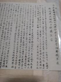 中国革命博物馆 复制品【310X210】