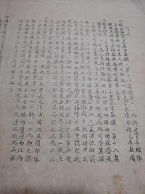 中国革命博物馆 复制品【390X280】